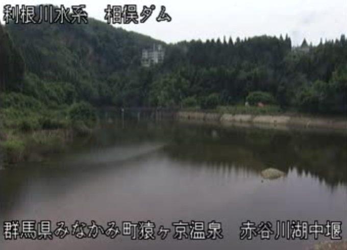 相俣ダム貯砂ダムライブカメラ(群馬県みなかみ町相俣)