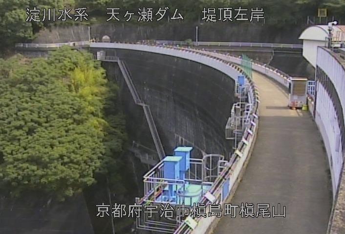 天ヶ瀬ダム堤頂左岸ライブカメラ(京都府宇治市宇治)