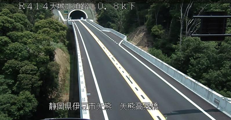 国道414号天城北道路矢熊高架橋ライブカメラ(静岡県伊豆市矢熊)