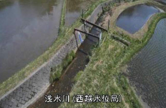浅水川西越水位局ライブカメラ(青森県新郷村西越)