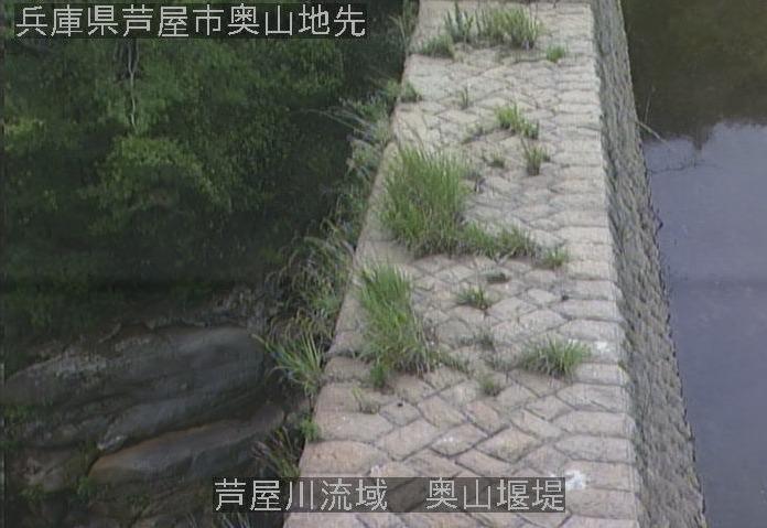 芦屋川流域奥山堰堤ライブカメラ(兵庫県芦屋市奥山)