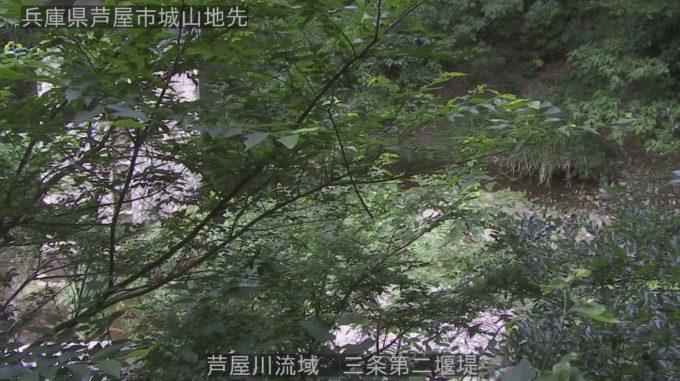 芦屋川流域三条第二堰堤ライブカメラ(兵庫県芦屋市城山)