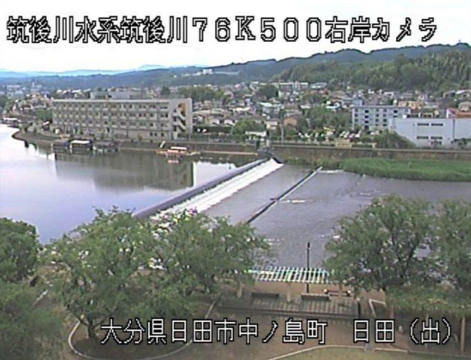 筑後川日田出張所屋上ライブカメラ(大分県日田市中ノ島町)