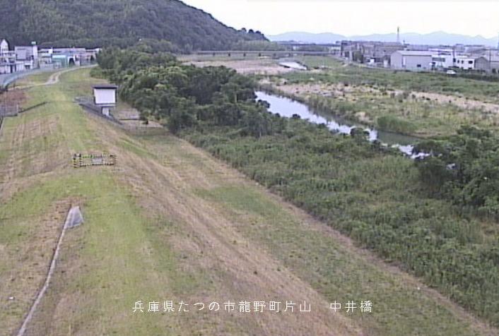 林田川中井橋ライブカメラ(兵庫県たつの市龍野町片山)