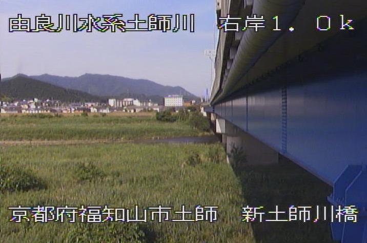 土師川新土師川橋ライブカメラ(京都府福知山市土師)