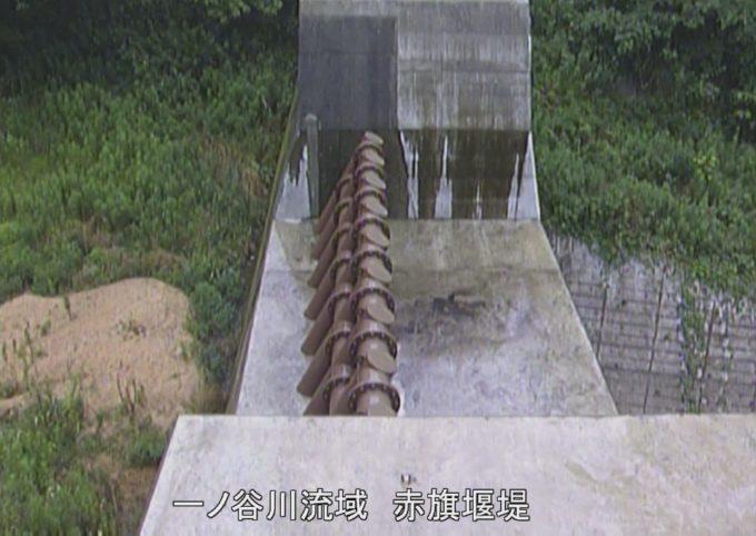 一の谷川流域赤旗堰堤ライブカメラ(兵庫県神戸市須磨区)