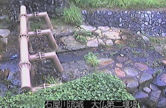 石屋川流域大仏第二堰堤ライブカメラ(兵庫県神戸市灘区)