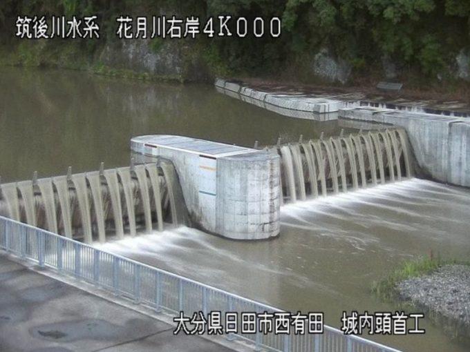 花月川城内頭首工ライブカメラ(大分県日田市西有田)