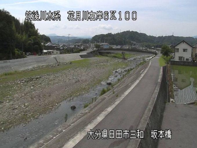 花月川坂本橋ライブカメラ(大分県日田市清水町)