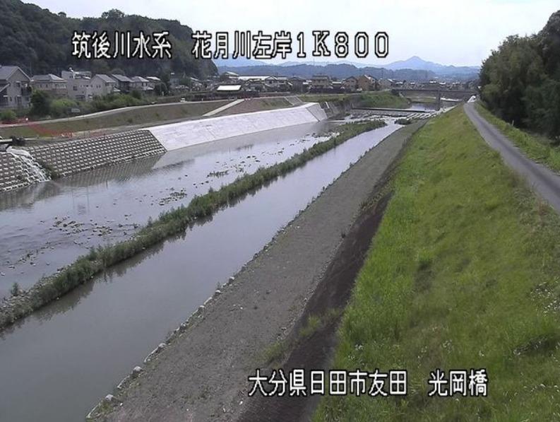 花月川光岡橋ライブカメラ(大分県日田市南友田町)