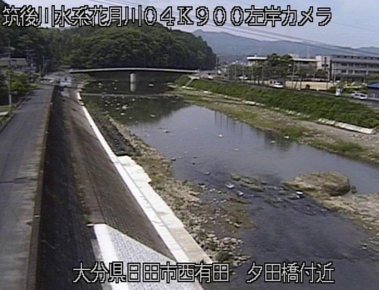 花月川夕田橋ライブカメラ(大分県日田市西有田)