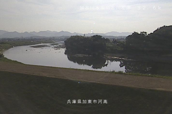 加古川河高ライブカメラ(兵庫県加東市河高)