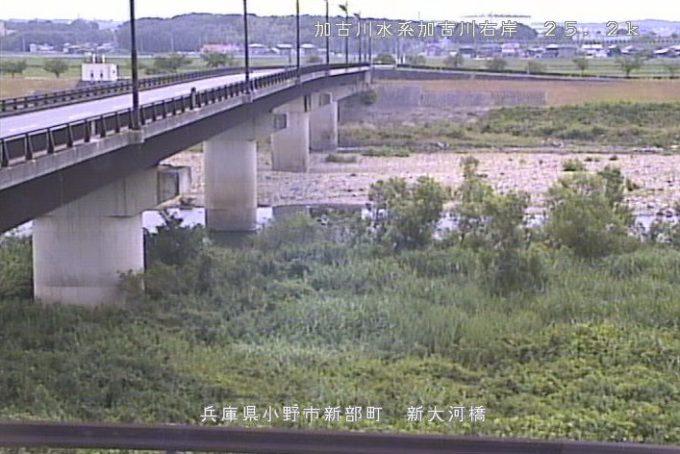 加古川新大河橋ライブカメラ(兵庫県小野市新部町)