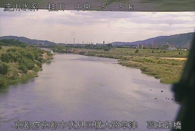 桂川羽束師橋ライブカメラ(京都府京都市伏見区)