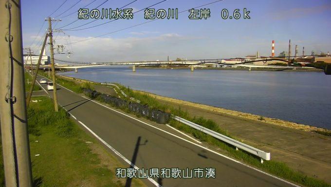 紀の川築港ライブカメラ(和歌山県和歌山市築港)