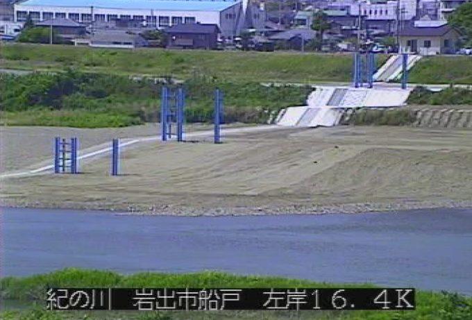 紀の川船戸左岸ライブカメラ(和歌山県岩出市船戸)