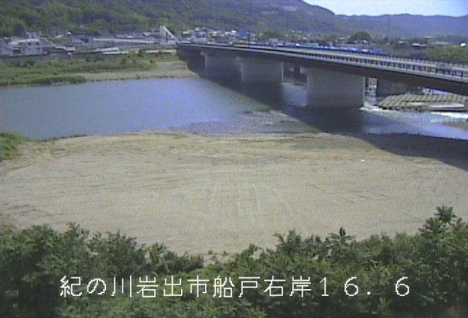 紀の川船戸右岸ライブカメラ(和歌山県岩出市船戸)