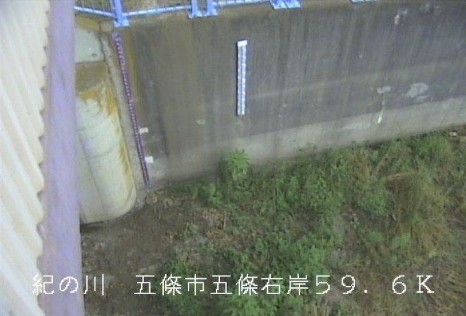 紀の川五條ライブカメラ(奈良県五條市五條)