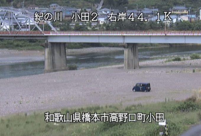 紀の川小田第2ライブカメラ(和歌山県橋本市高野口町小田)