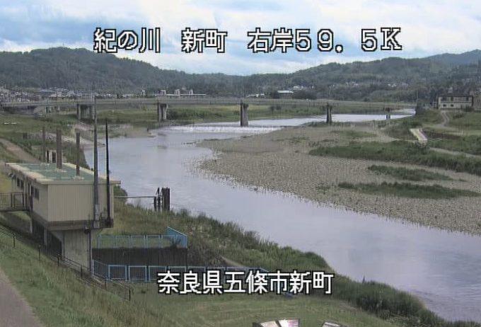 紀の川新町ライブカメラ( 奈良県五條市新町)