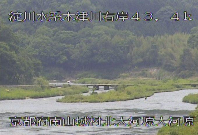 木津川大河原ライブカメラ(京都府南山城村北大河原)