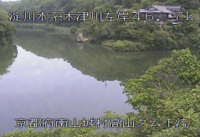 木津川高山ダム下流ライブカメラ(京都府南山城村南大河原)