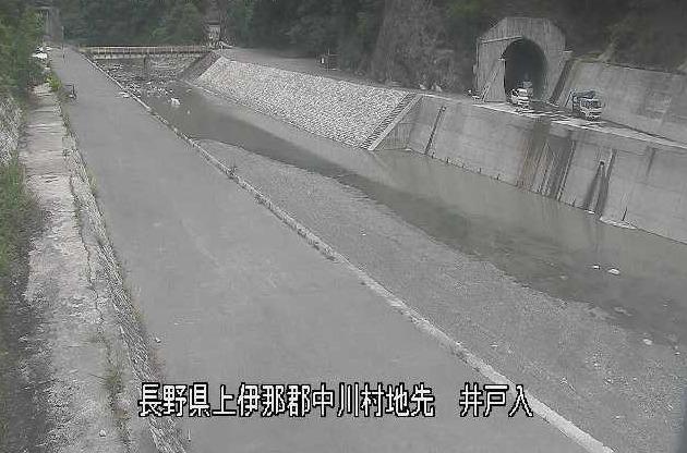 小渋ダム土砂バイパス吐口ライブカメラ(長野県中川村大草)