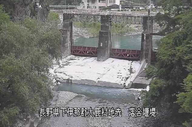 小渋ダム落合堰堤ライブカメラ(長野県大鹿村大河原)