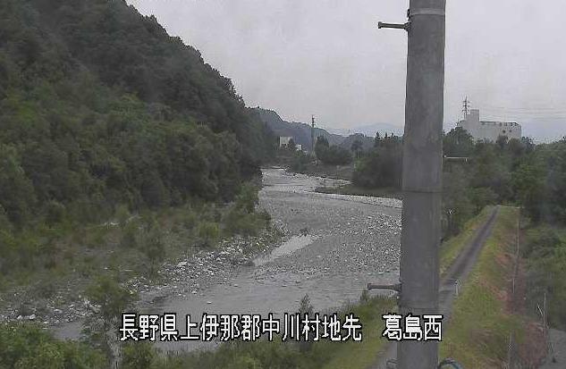 小渋川天竜川合流点ライブカメラ(長野県中川村葛島)
