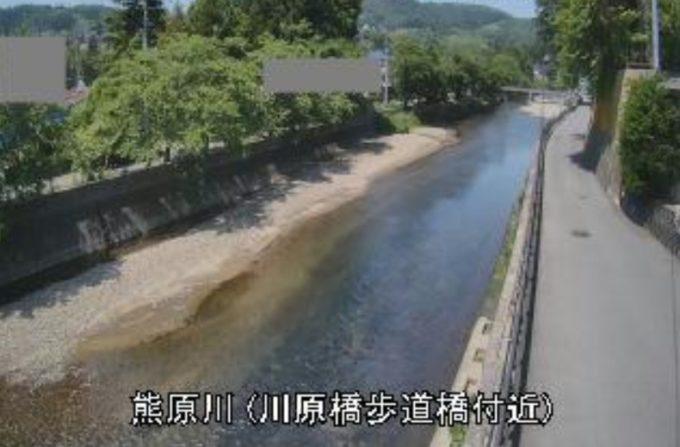 熊原川川原橋歩道橋ライブカメラ(青森県三戸町川守田)