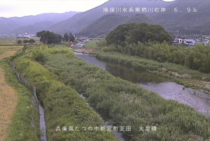 栗栖川大屋橋ライブカメラ(兵庫県たつの市新宮町大屋)