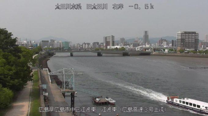 旧太田川江波東空間ライブカメラ(広島県広島市中区)
