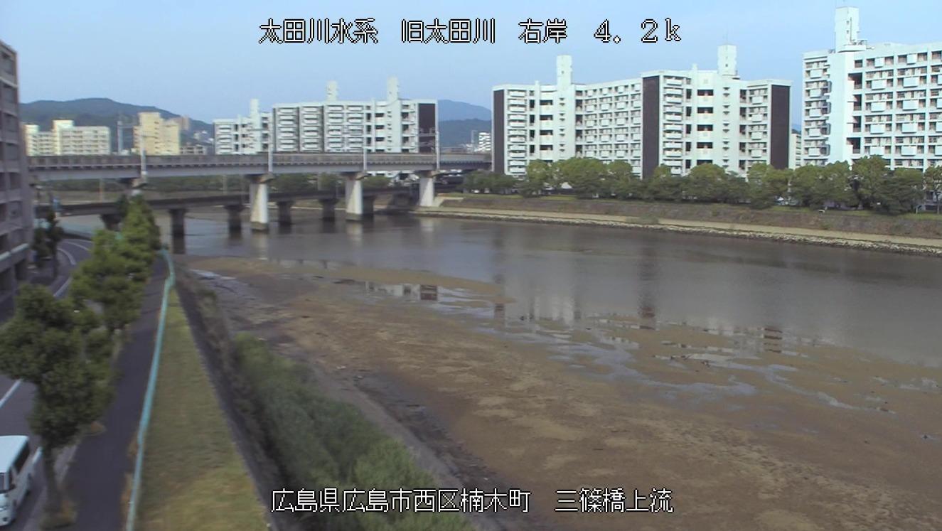 旧太田川三篠橋上流ライブカメラ(広島県広島市西区)