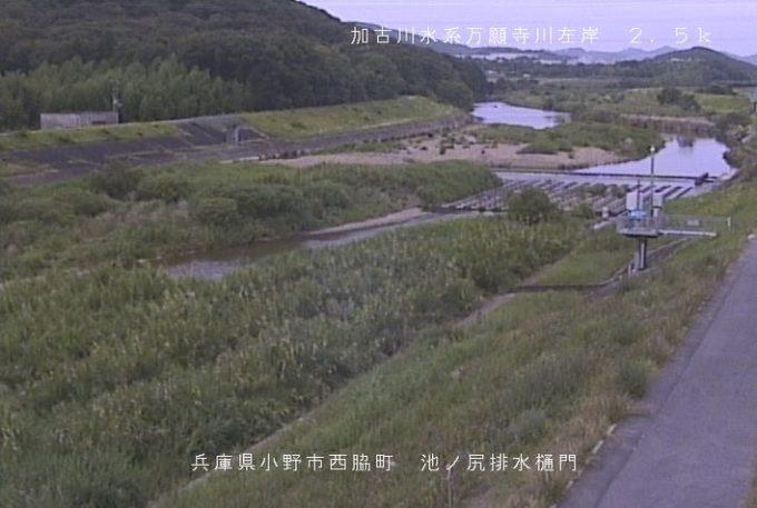 万願寺川池ノ尻ライブカメラ(兵庫県小野市西脇町)