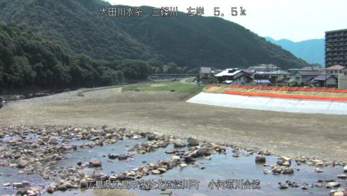 三篠川小河原川合流ライブカメラ(広島県広島市安佐北区)
