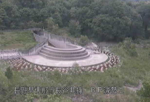 美和ダム土砂バイパス吐口ライブカメラ(長野県伊那市高遠町勝間)