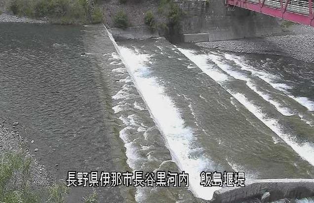 美和ダム飯島堰堤ライブカメラ(長野県伊那市高遠町勝間)