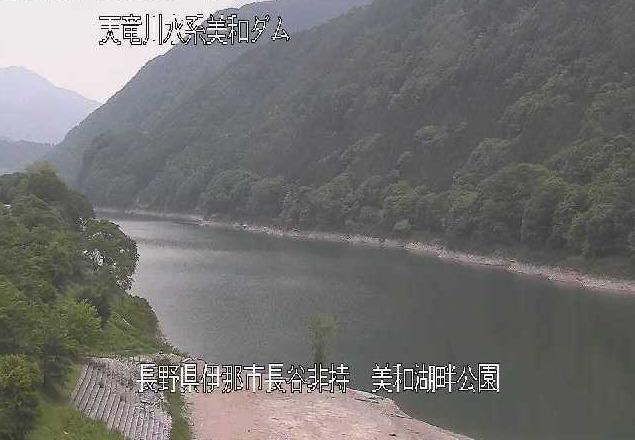 美和ダムダム湖畔公園ライブカメラ(長野県伊那市高遠町勝間)