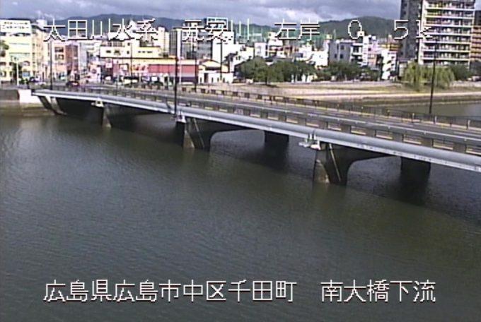元安川南大橋下流ライブカメラ(広島県広島市中区)