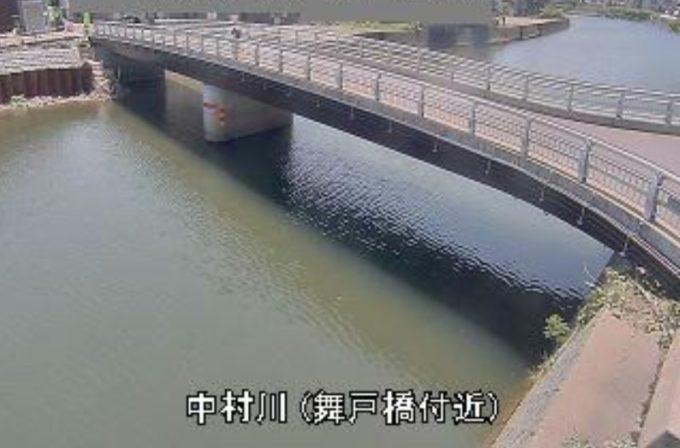 中村川舞戸橋ライブカメラ(青森県鰺ヶ沢町舞戸町)
