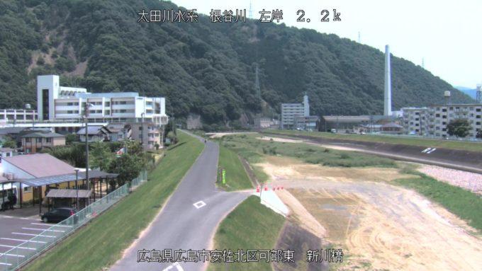 根谷川新川橋ライブカメラ(広島県広島市安佐北区)