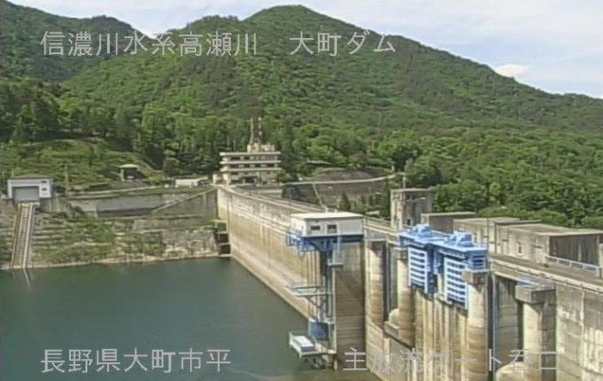 大町ダムダム湖ライブカメラ(長野県大町市平)