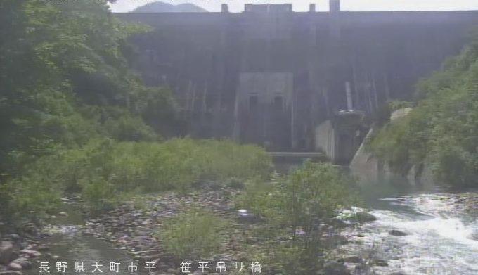 大町ダム笹平吊り橋ライブカメラ(長野県大町市平)