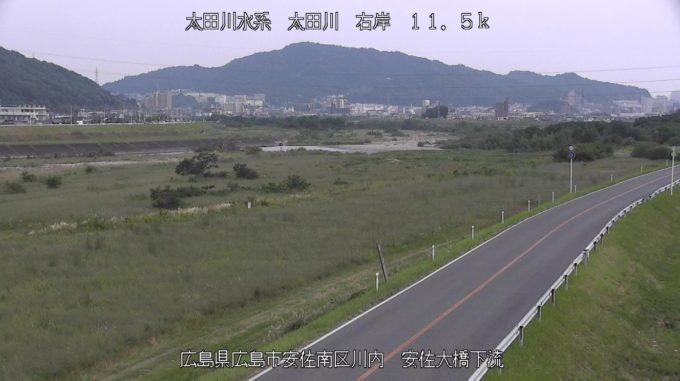 太田川安佐大橋下流ライブカメラ(島県広島市安佐南区)