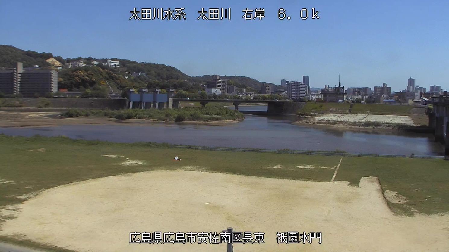 太田川祇園水門空間ライブカメラ(広島県広島市安佐南区)