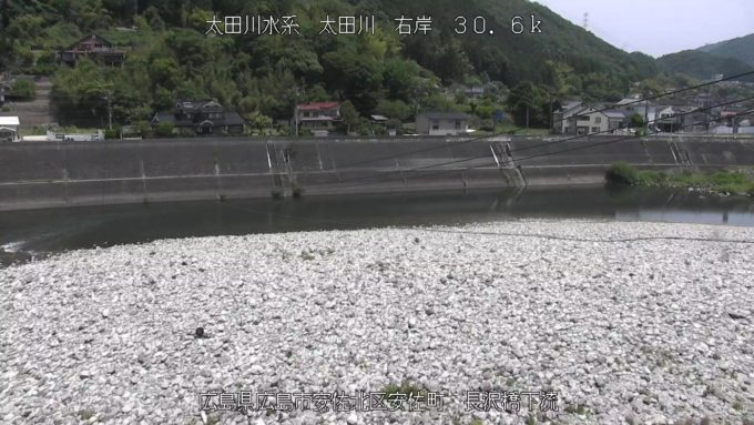 太田川長沢橋下流ライブカメラ(広島県広島市安佐北区)