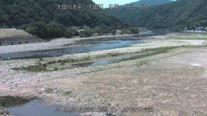 太田川大毛寺川合流点第2ライブカメラ(広島県広島市安佐北区)
