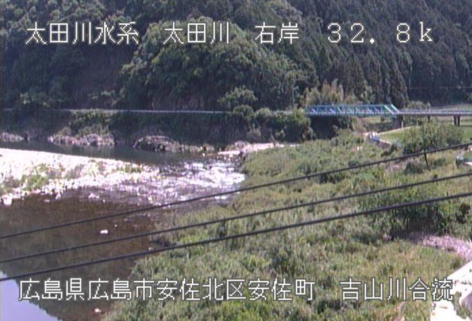 太田川吉山川合流点第2ライブカメラ(広島県広島市安佐北区)