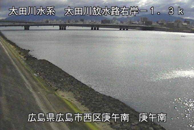 太田川放水路庚午南ライブカメラ(広島県広島市西区)