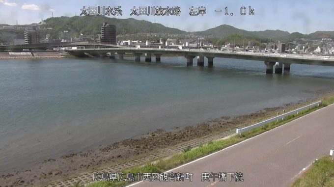 太田川放水路庚午橋下流ライブカメラ(広島県広島市西区)